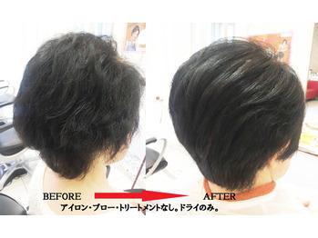 髪質改善+リタッチカラー_20190831_1