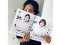 全国誌のヘアカタログに掲載させて頂きました☆