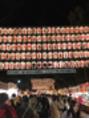1/1日お正月休みのご案内☆
