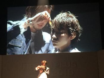 東京セミナー_20180131_3