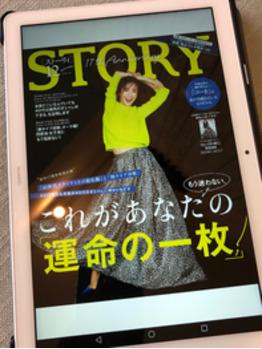 ☆Reile 電子書籍 始めました☆_20191106_1