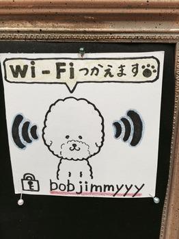 wifi 使えます_20160214_1