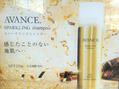 AVANCE.sparklingshampoo☆