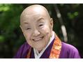 おおにしブログ『有名人にそっくりなキヨミさん』