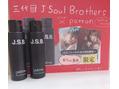 三代目J SOUL BROTHERSとのコラボ商品