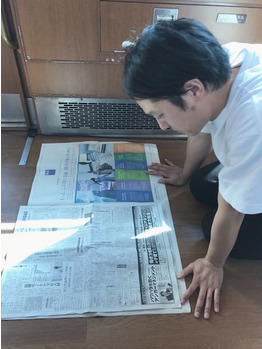 『 ゼロコ 都電荒川線ライブ そうこうしている』に◎_20180428_4