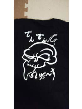 鈴木の野望 番外編_20190813_4