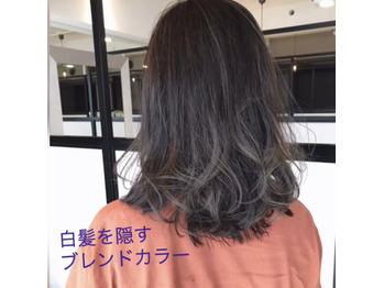 白髪を隠すブレンドカラー_20190817_1