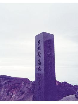 富士登山2016_20160728_3