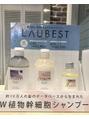 発売!オリジナルシャンプー『LAUBEST』