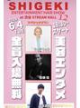 6月4日に渋谷でヘアーショーやります。