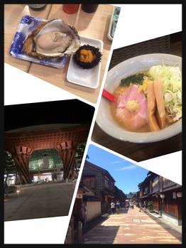 金沢 旅行♪