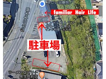 ☆駐車場について☆_20200402_1