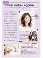 まもなく9月発売号の全国誌掲載予定!!