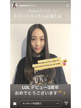 lol mocaちゃんトリートメント☆DAISUKE_20181108_1