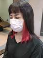 ソース 塚口(SOURCE)インナーカラー トレニージョ