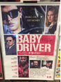 BABY DRIVER★