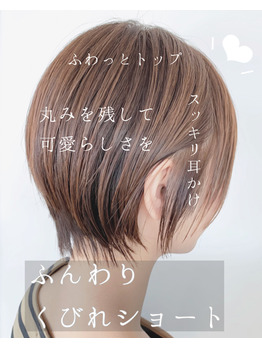 ショートヘアおまかせ下さい☆_20210731_1
