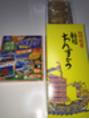 沖縄土産☆