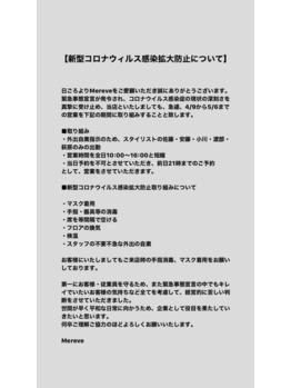 みーちゃん'sたいむ~_20200410_3