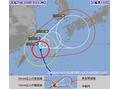大型台風18号接近のお知らせ