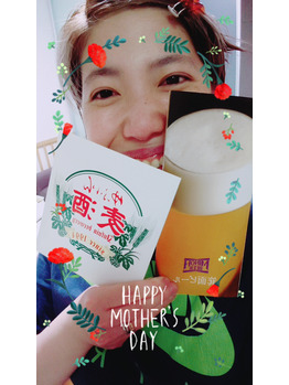 母の日♪_20200510_1