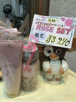 ローズSET(^o^)/_20151111_1