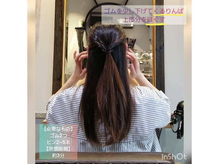 動画の解説◎_20190724_2
