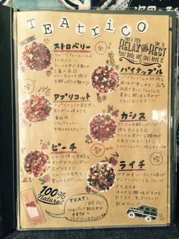 横浜一ドリンクメニューが多い美容室_20160627_2
