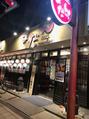 鶴橋でご飯