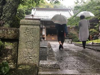 鎌倉旅_20160518_1