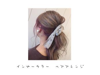 大野さん初めてのインナーカラー☆_20181012_1