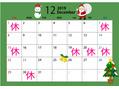 ★12月のお休み★