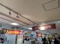 オーブ ヘアー アムール 学芸大学店(AUBE HAIR amour)北海道