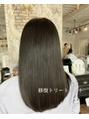 髪質改善特化サロン本気のトリートメント