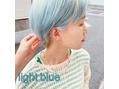 light blue!