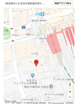 「すし 堺」【大宮グルメ】_20180930_3