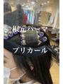 ヘアプレイスソル (HAIR PLACE SoL)韓国発!姫路初上陸!根元パーマ!