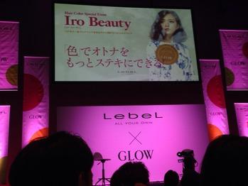 Iro Beauty