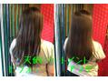 パサパサクシャクシャ 艶が無いのが老け髪の原因