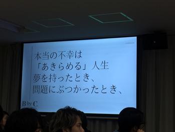 東京講習会。_20171115_2