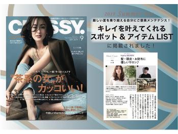 CLASSY × BERRY タイアップ♪_20190727_2