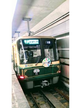 グリーンライン10周年記念装飾電車_20180225_1