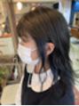 ケイト(kate)2020秋冬☆ブルー系インナーカラー