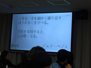 東京講習会。_20171115_3