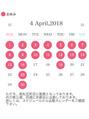 ~家村 4月 5月 出勤スケジュール~