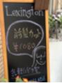 前髪カット1080円 (^ ^)