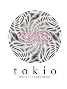 tokioトリートメント♪その2【大泉学園】_20190701_1