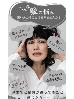 ハナサカス髪質改善メニュー_20191017_1