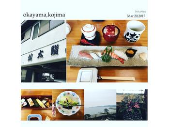 岡山県へいってきました_20170326_1
